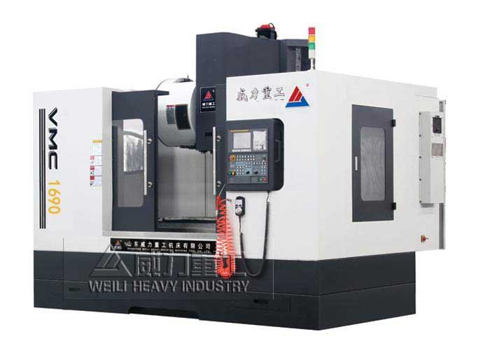 <b>VMC1690立式硬轨CNC加工中心</b>