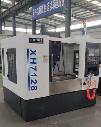 XH7128数控立式加工中心_高
